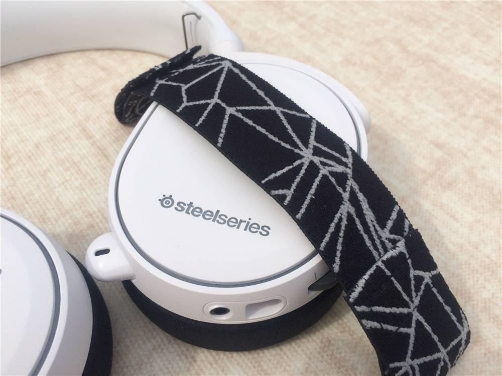 Arctis 5 Headband