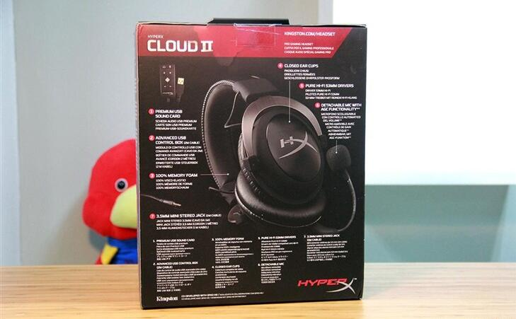 HyperX Cloud II Gaming Headset Package