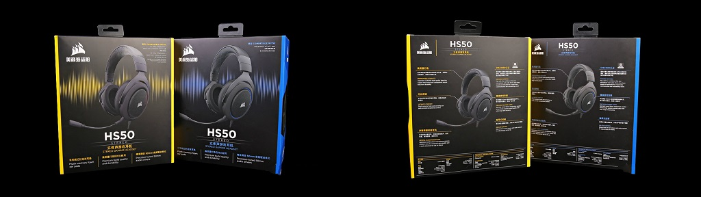 CORSAIR HS50 Packaging
