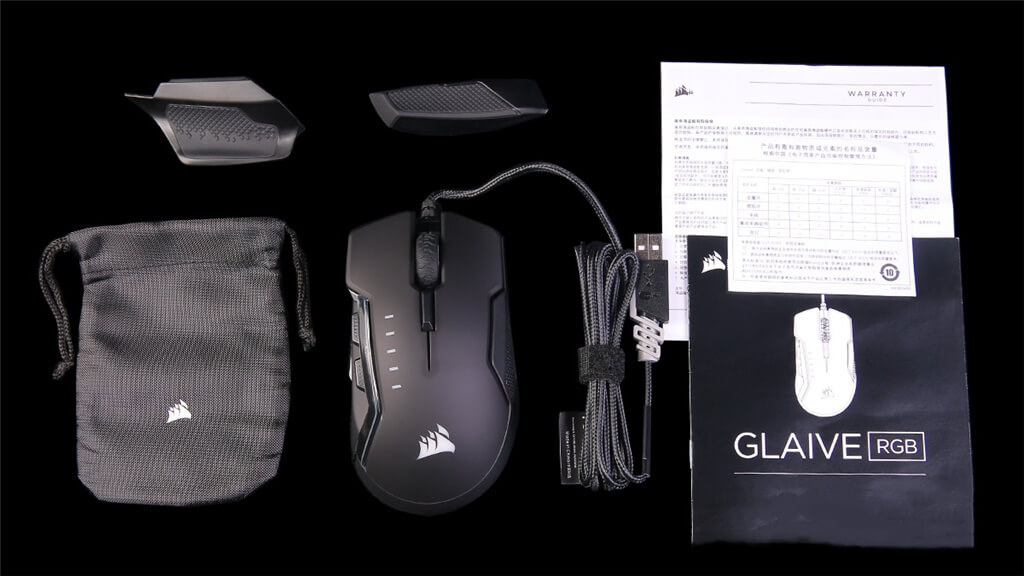 Corsair Glaive RGB Box Contents