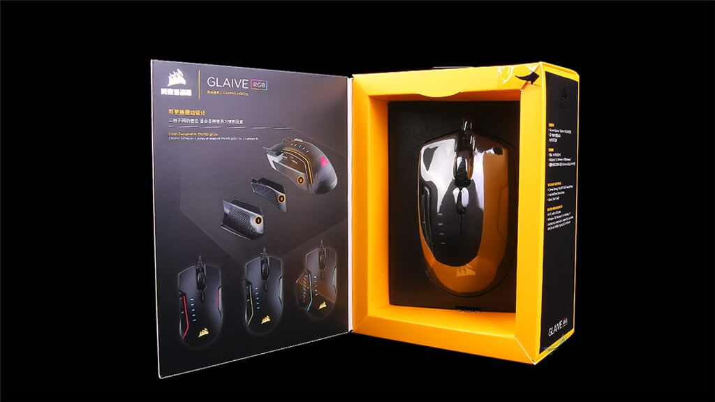 Corsair Glaive RGB Packaging