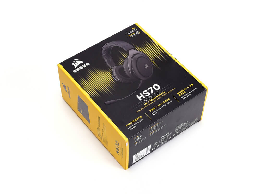 Corsair HS70 Packaging